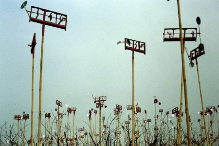 weathervanes