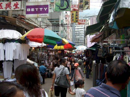 Market in Hong Kong